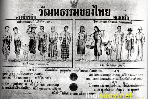 Thai_culture_poster (1)